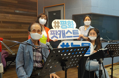 Daejeon Municipal Assembly uploads Daejeon Peace Podcast, invites participants in Peace Story Stroll