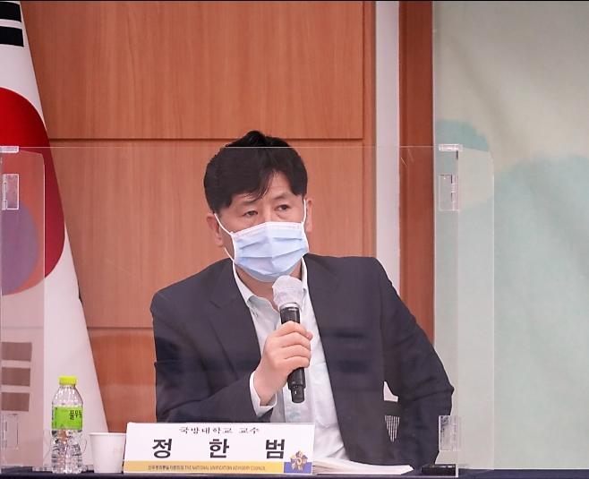 [ 정한범 국방대 교수 ]