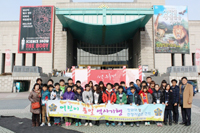 Sangju Municipal Chapter Holds Tour to Unification History for Juveniles