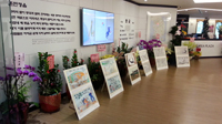 Special Photo Exhibit about Human Rights in North Korea