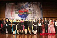 "Mongolian branch - Opened the ""Singing festival for Unification of the Korean Peninsula."""
