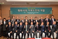 Regional Committee for the Five Northern Korean Provinces Hosts Meeting with representatives of North Korean defectors