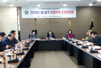Action plans for the major tasks in 2018 reviewed at the Q1 Executive Committee of the Gangwon-do Provincial Assembly
