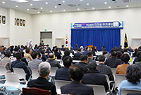 "Busan Municipal Chapter Hosts Orientation Ceremony for the ""Leadership Academy on Understanding Peaceful Unification"" for Council Members"