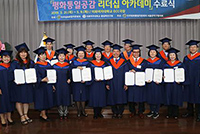 Seoul Gwanak-gu Chapter Holds Graduation Ceremony for Seoul's 4th District Council Member Training (Peaceful Unification Consensus Leadership Academy)