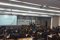 Seoul Yongsan-gu Chapter Holds Graduation Ceremony for Seoul's 1st District Council Member Training (Peaceful Unification Consensus Leadership Academy)