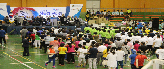 """2014 Consonance Festival for the Peaceful Unification of Korea"" for the Residents of South and North Korea"