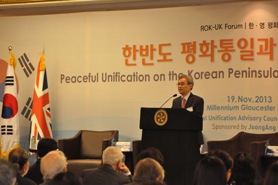 Park Chan-bong, Secretary General of NUAC giving the keynote speech