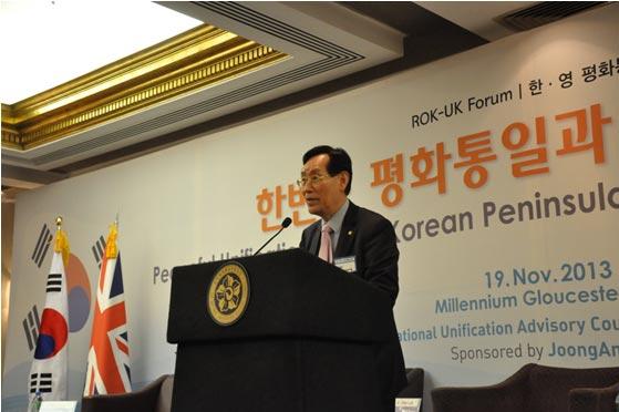 Shin Wu-seung, Head of U.K. Municipal Chapter