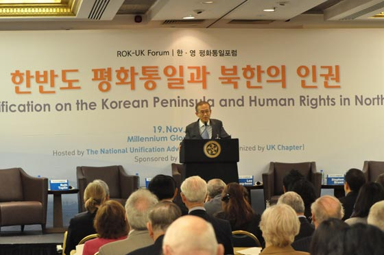 Korean Ambassador to the U.K., Lim Seong-nam
