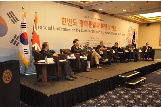 Korea-U.K. Peaceful Unification Forum