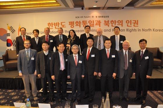 Korea and U.K. Panelists attending the Forum
