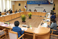 Hosted the conference for gathering opinions of Chiefs of Women Standing Committees
