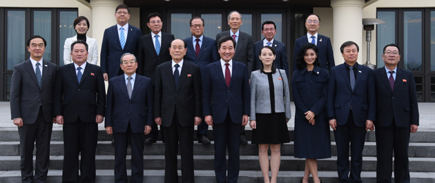 Executive Vice-chairperson Kim Deog-ryong attends luncheon session with high-ranking representatives