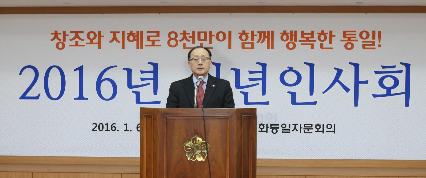 유호열 수석부의장 신년사
