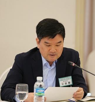 고유환 동국대 교수