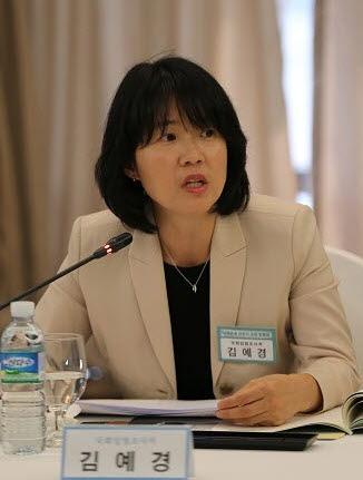 김예경 국회입법조사관