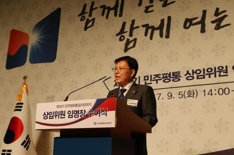 개회사하는 김덕룡 수석부의장