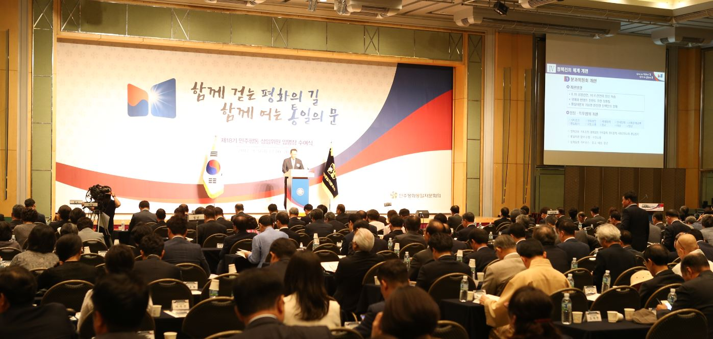 업무보고하는 김점준 통일정책자문국장