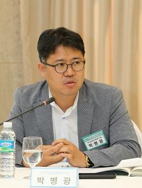 박병광 박사